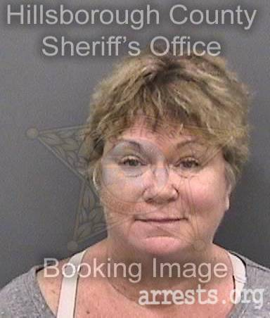 Jennine Grace Arrest Photo