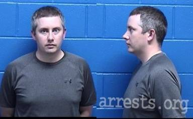 Matthew Coons Arrest Photo