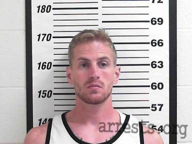 Donavon Mcbride Arrest Photo